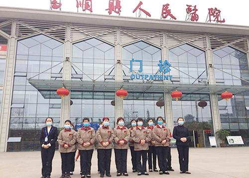 富顺县人民医院