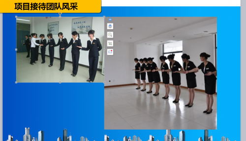 内江物业管理服务